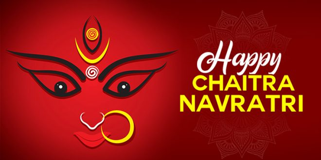 Navratri Coming Soon Whatsapp Status Video Download